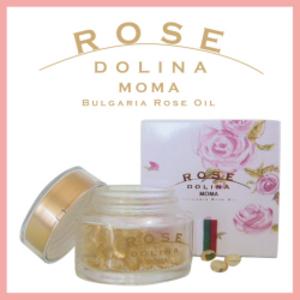 Rosemoma1
