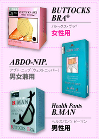 Shouhin_contents_031